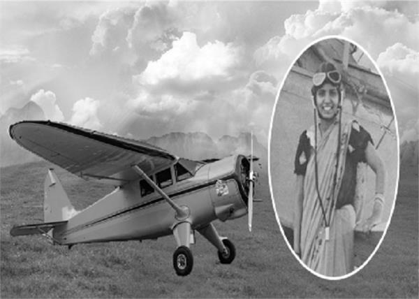 सरला ठकराल: भारत की पहली महिला पायलट, जिन्होंने साड़ी पहन उड़ाया था प्लेन