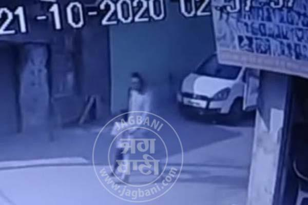 cctv footage of accused of raping a 6 year old girl