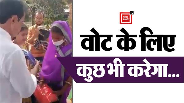 video of pro scindia minister sharing saree goes viral