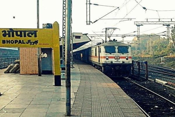railways approved trains passing through bhopal