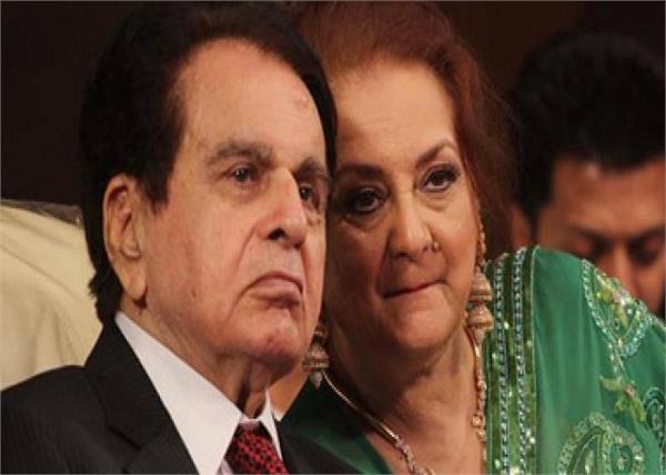 गम में डूबा दिलीप कुमार और सायरा बानो का परिवार, नहीं मनाएंगे शादी की सालगिराह