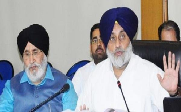serious notice from akali dal on dharamsot