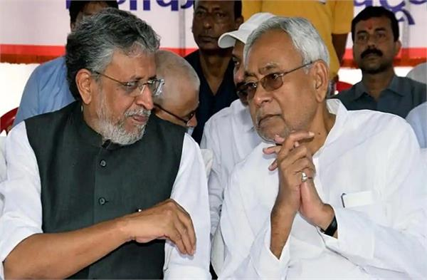 congress demands removal of nitish and sushil modi over munger incident