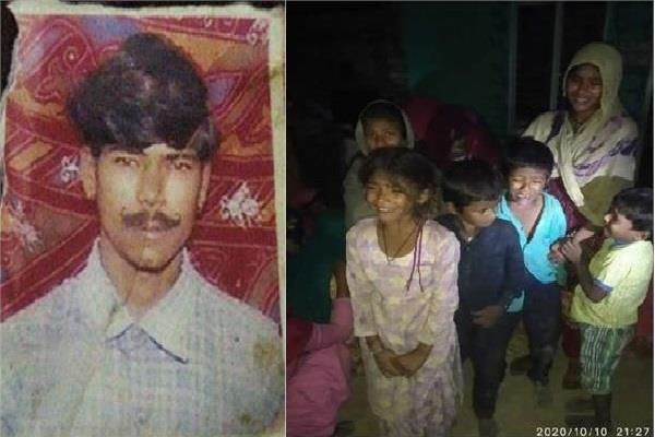 hisar murder case government sent help for ramlu family
