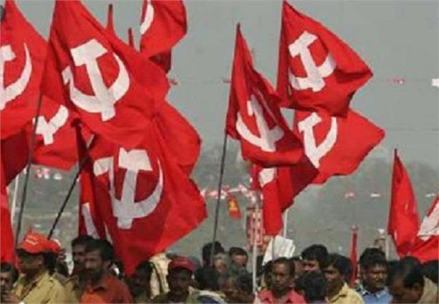 cpi continues to protest against the government s dictatorial attitude