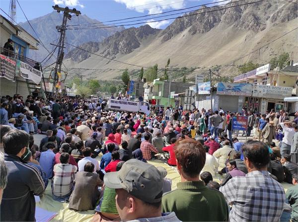 pakistan occupied kashmir protest rally was held in hunza