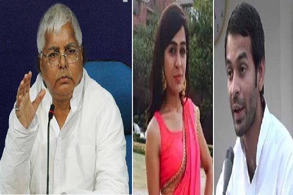 tej pratap will not contest against wife aishwarya
