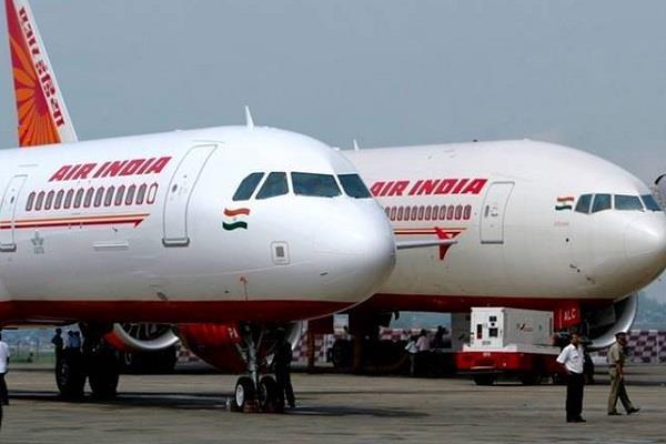 air india facing financial crisis corona saved half salary