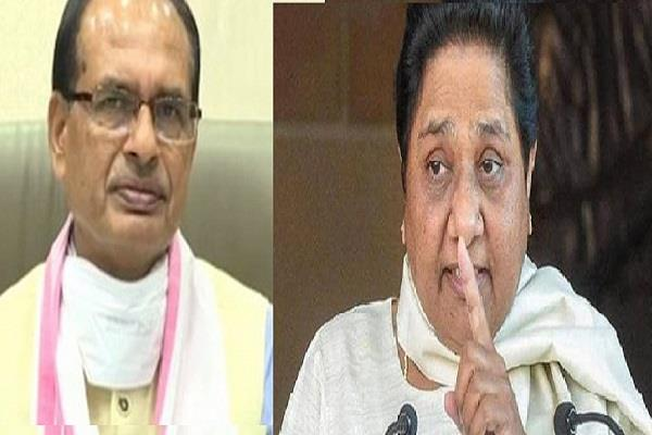 bsp supremo mayawati demands from shivraj