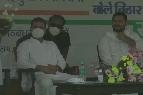 rahul spoke in a shared rally with tejashwi in nawada