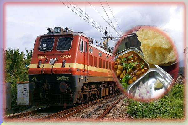 now fresh food will be available in the railways due to corona was banned