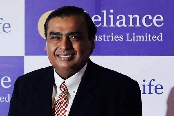 reliance industries gets rs 5 550 crore from kkr