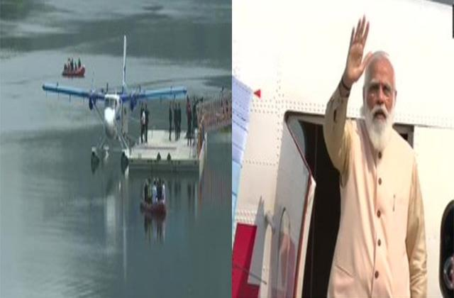 country first sea plane service started on national unity day