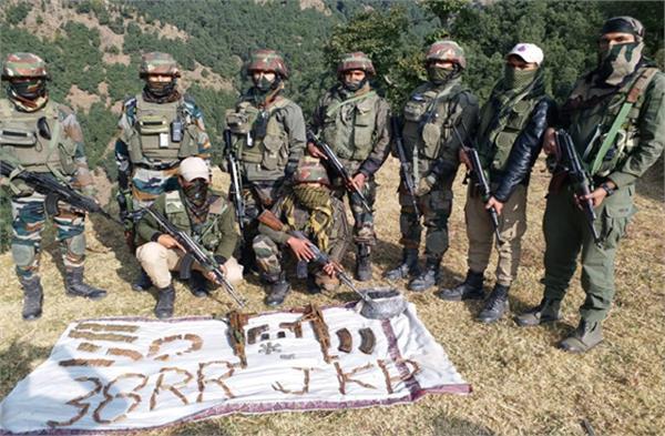 terrorist hideout busted in rajouri