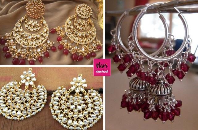 करवा चौथ: Earrings के ये खूबसूरत डिजाइन्स, बढ़ा देंगे आपके Indian Look की ग्रेस