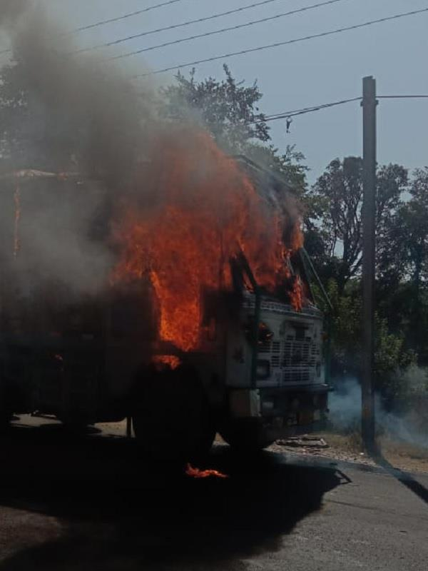 and the truck turned into a fireball