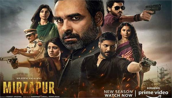 mirzapur 2 hindi review