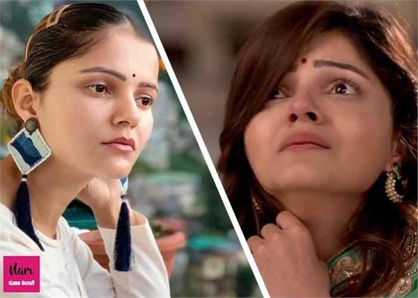 जब डायरेक्टर ने की थी रूबीना के साथ गलत हरकत, बॉलीवुड में ना आने का कर लिया था फैसला
