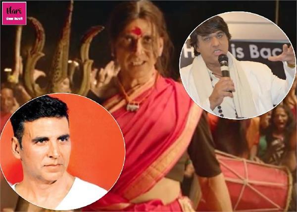 'लक्ष्मी बॉम्ब' के नाम पर भड़के मुकेश खन्ना, बोले- किसी और धर्म से पंगा लेते तो तलवारें निकल आती