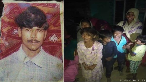 rammehar had murdered of father of six children