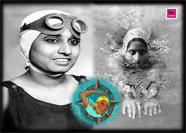 कौन है 'हिंदुस्तानी जलपरी' आरती साहा, जिन्होंने 19 साल की उम्र में पार किया इंग्लिश चैनल