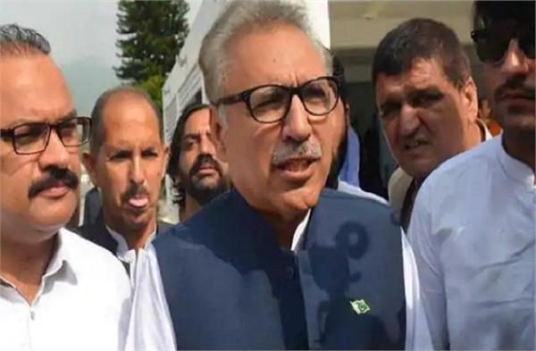 international news pakistan people s party arif alvi raza rabbani imran khan