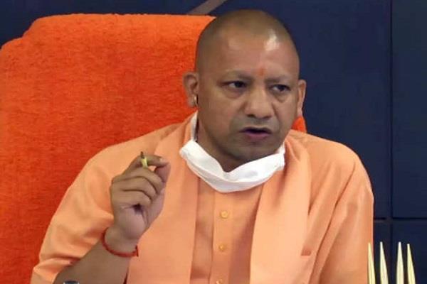 yogi government is considering increasing the scope of ayushman bharat scheme