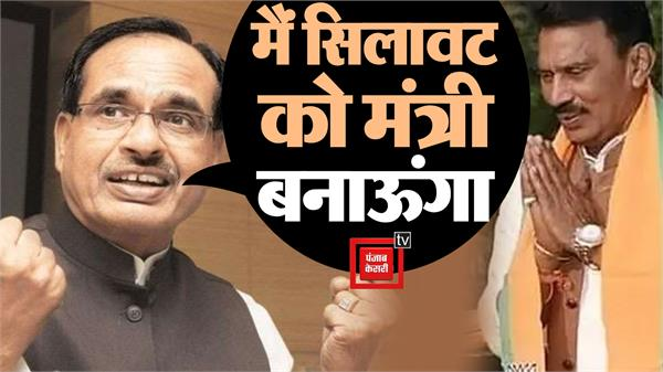 shivraj said  you make tulsi an mla i will make you a minister