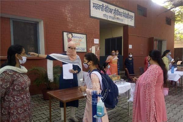 jalandhar after a long time students come to school