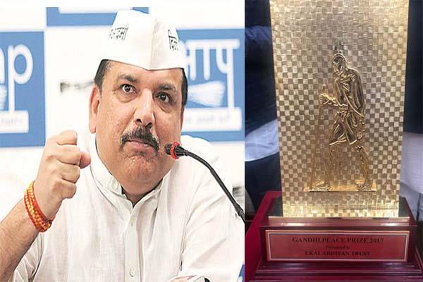sanjay singh will be honored gandhi award