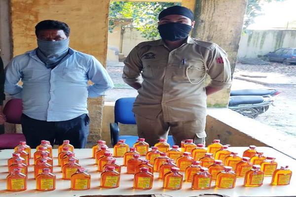 ramgarh police caught illegal liquor