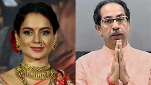 national news maharashtra uddhav thackeray kangana ranaut dussehra
