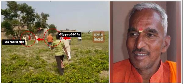 bjp mla surendra singh who came in support of the killer
