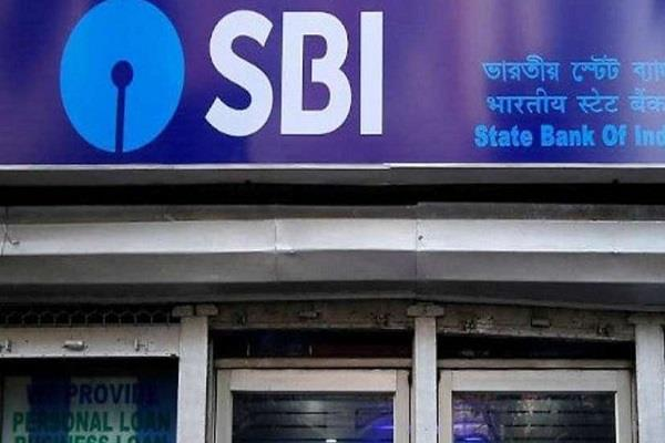 sbi bank signs agreement with japanese bank for a billion dollar loan