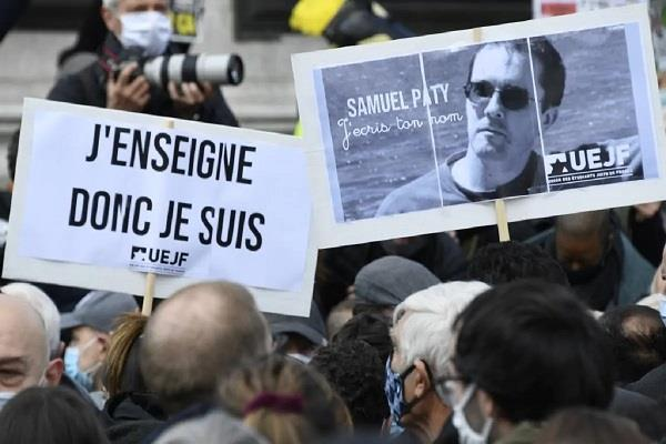 france teacher attack students  paid 300  to identify samuel paty