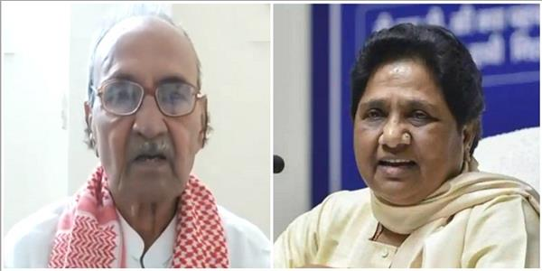 ex bsp mp ilyas azmi angry at mayawati for supporting bjp