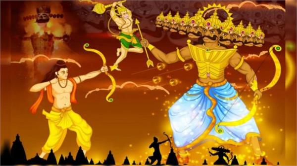 dussehra 2020 do this special remedy on this day life woes will be destroyed