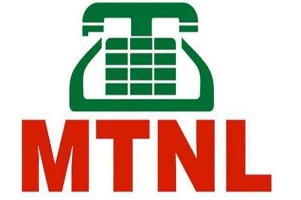 the process of selling mtnl s assets has been speeded up
