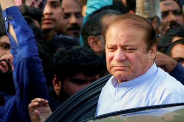 pakistan nawaz sharif imran khan london