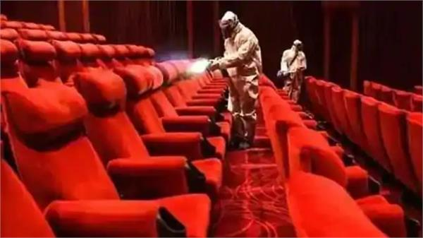 multiplex and cinema houses opened in up from today