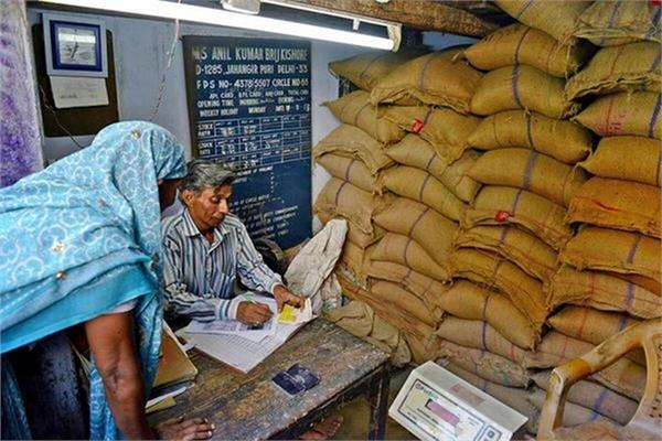 haryana government has canceled 43 lakh ration cards