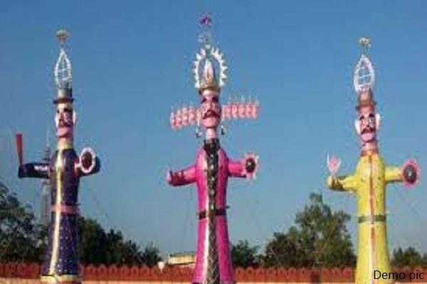 this time effigies of ravana meghnath and kumbhakaran will not be burnt