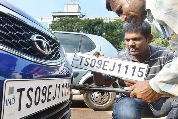 last date for getting high security registration plate extended
