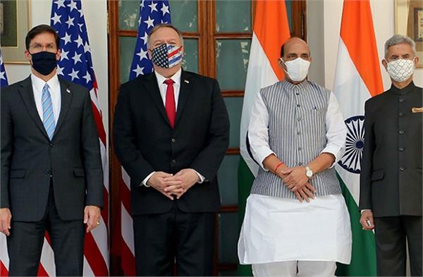 timing of 2 2 talks is important india us bilateral relations growing report