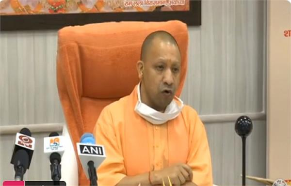 69000 teachers cm yogi distributed appointment letters to 31277 teachers