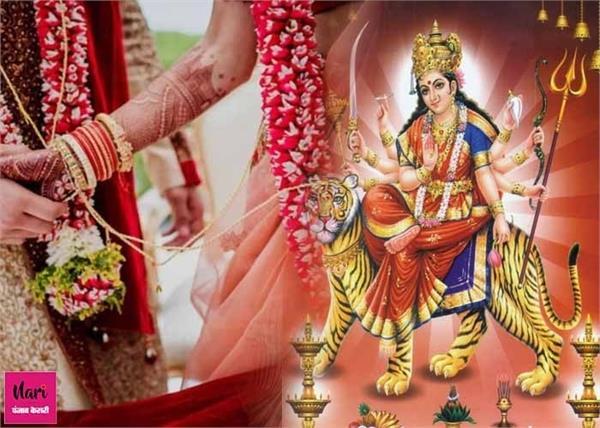 नवरात्रि में करते हैं शुभ कार्य की शुरुआत, फिर शादी की मनाही क्यों?
