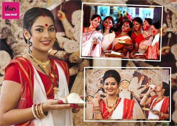 Bengal Tradition: दुर्गा पूजा पर महिलाएं क्यों पहनती हैं सफेद और लाल रंग की साड़ी?