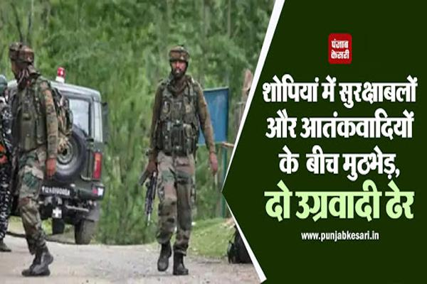 two militants killed in encounter at chakoora area of shopian