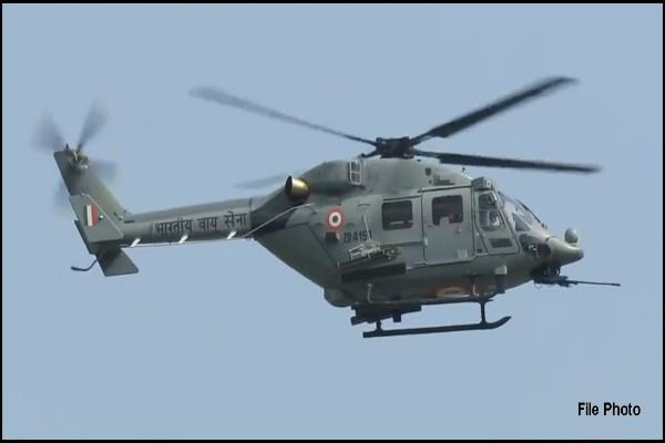 technical failure in the helicopter pole of the air force