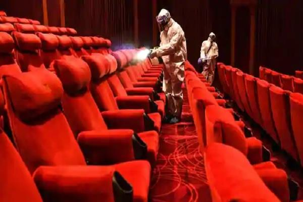 cinema houses and multiplexes to open in up from tomorrow
